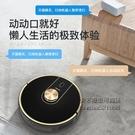 日本uoni由利掃地機器人家用全自動雲智慧鯨吸塵掃洗拖擦地一體機 每日特惠NMS