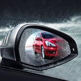 汽機車用後視鏡防水膜/兩入(透明)(汽車100×100mm)