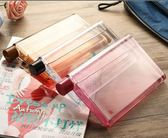 【Love Shop】my Bottle A5 420ML 創意扁平水壺/便利隨行杯 運動隨手杯 書本水壺 紙張水瓶