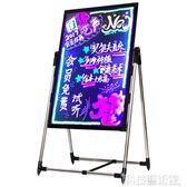 廣告牌 展示牌瑩光銀光閃光夜光發光字黑板手寫大小號支架 DF 科技藝術館