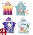 依芝鎂-V470外罩兒童喵米毛巾罩衫連帽海灘防陽上衣長60CM,售價390元