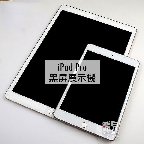 【妃凡】iPad Pro 黑屏展示機 12.9 吋 樣品機 模型機 展示機 手機模型 包膜練習
