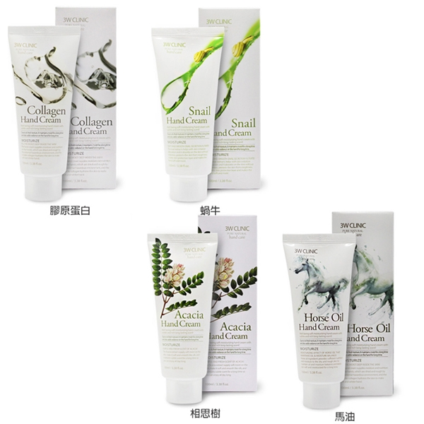 韓國 3W CLINIC 護手霜 100ml 款式可選 馬油 蝸牛 膠原蛋白【YES 美妝】