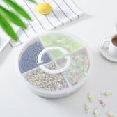 分格水果盤干果盤子塑料糖果盒帶蓋過年創意多格客廳零食盤子家用