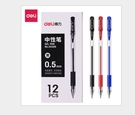 88柑仔店~得力學生中性筆盒裝12支裝子彈頭黑色紅色水筆簽字筆0.5mm辦公筆