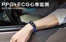 歐瑞特智慧手環監測儀心電圖運動手錶蘋果老人計步器男女 免運 生活主義