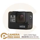 ◎相機專家◎ 免運 贈鋼化貼 GoPro...