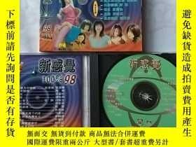 二手書博民逛書店新感覺MTV(VCD一張罕見張惠妹 劉若英 蘇慧倫 等)Y188