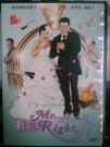 挖寶二手片-Y71-132-正版DVD-...