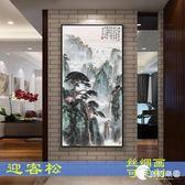 山水畫迎客松卷軸畫黃山風景畫客廳辦公室裝飾掛畫中式絲綢畫
