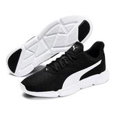 Puma Interflex 男 黑 跑鞋 運動鞋 休閒鞋 緩衝 舒適 運動 健身 休閒鞋 19256701