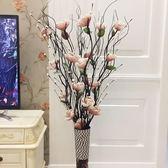 葉脈仿真干花假花束客廳落地擺件室內玄關裝飾花插花干枝永生花藝 【PINKQ】