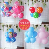桌飄氣球裝飾生日宴會場景布置派對支架透明底座婚禮宴會裝飾氣球