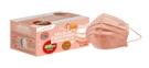 萊潔成人醫療防護罩50片/盒(蜜光橘) *維康