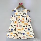 韓版童裝女童夏裝童趣涂鴉卡通背心裙連身裙寶寶夏裝裙子0886 深藏blue