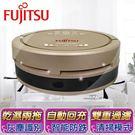 【Fujitsu富士通】 四合一掃地機器...