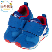 《布布童鞋》Moonstar日本Hi系列藍紅色兒童機能運動鞋(15~18公分) [ I0M555B ]
