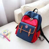 韓版小學生書包男童雙肩減負護兒童書包女童1-3-4-6年級6-12周歲