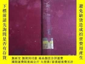 二手書博民逛書店The罕見School Book of English Verse(1340-1909 collection of