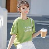 2020年新款夏季純棉短袖t恤女裝寬松韓版潮半袖牛油果綠上衣服