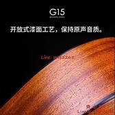 吉他單板面單初學者男女生專用入門加振共振電箱吉它【齊心88】