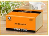 純竹工坊竹纖維本色抑菌加厚3層100抽家用抽取式餐巾衛生紙8包裝