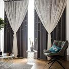 限定款窗簾 寬130x高220公分 4色可選 北歐星星設計窗簾含白色窗紗