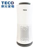 [TECO 東元]360°零死角智能空氣清淨機 NN4002BD