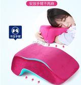 午睡枕 辦公室午睡枕趴睡枕趴趴枕午休枕學生趴著睡覺的抱枕頭igo 俏腳丫