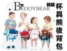 BEDDYBEAR 韓國杯具熊後背包 卡通 圖案 外出背包 孩童 上學 恐龍 生日禮物 減壓 分隔 大容量 立體