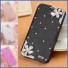 三星 Note20 A42 A71  A51 5G 4G S20+ M11 A50 Note10+ A70 手機皮套 五瓣花皮套 水鑽皮套 訂製