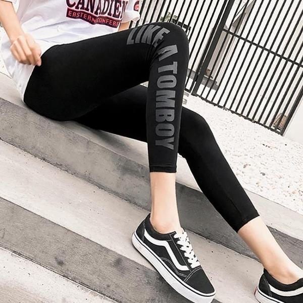 內搭褲 純棉字母大碼打底褲女外穿春夏季薄款黑色九分小腳運動緊身八分潮  店慶降價