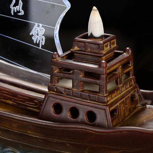 倒流香爐創意擺件大號客廳一帆風順辦公書桌檀香熏爐