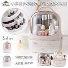 【FL生活家】小巨蛋多功能分離式化妝品收納盒(FL-200)韓國~保養品~大容量~透明視窗~防潑水~抽屜