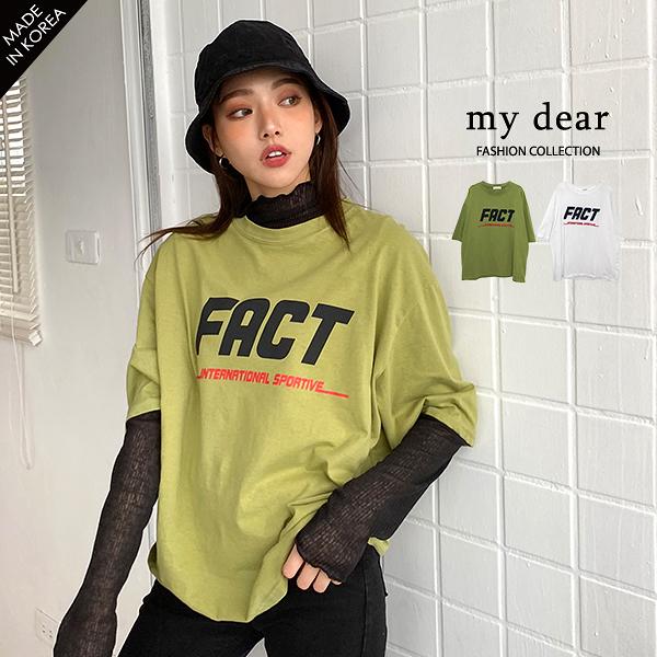 MD韓【01200031】FACT短袖T恤-2色