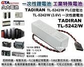 【久大電池】 以色列 TADIRAN TL-5242/W 3.6V B9593T SL-360/461 PLC電池