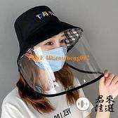 防護帽子女遮臉漁夫帽防曬太陽帽小雛菊防塵防飛沫帽【君來佳選】
