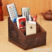 皮革遙控器收納盒 辦公室桌面上文具整理多功能創意茶幾客廳歐式 優家小鋪