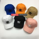銷量冠軍 三葉草復古棒球帽 愛迪達老帽 adidas帽子  Logo刺繡 遮陽帽 【H175】老帽 潮牌同款