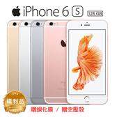 Apple福利品 iPhone 6S 64G銀色 保固半年 原裝正品 立刻出貨 實體店現貨(也有7 Plus/8 /Xs max)