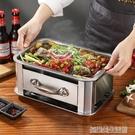 小份烤魚盤 單人家用餐廳碳烤爐小號不銹鋼酒精爐小份烤魚爐商用