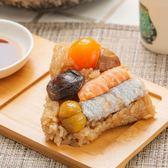 【盛和風食集】蒔蘿國王鮭魚粽 2入