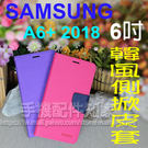 【韓風系列】SAMSUNG A6+/A6 Plus 2018 SM-A605G/DS、J8 2018 SM-J810Y/DS 翻頁式側掀插卡皮套/保護套/支架斜立