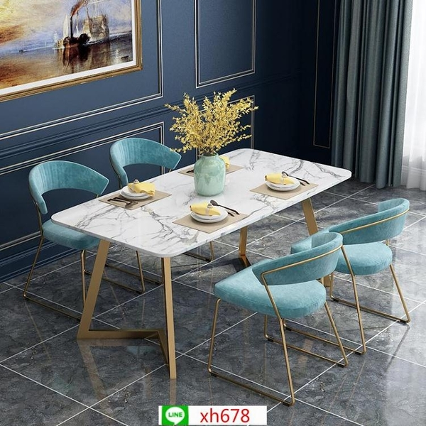 北歐簡約大理石餐桌 主題餐廳長方形餐桌椅組合家用鐵藝吃飯桌子【頁面價格是訂金價格】