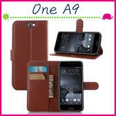 HTC One A9 五吋 荔枝紋皮套 側翻手機套 支架 磁扣 錢包款保護殼 插卡位手機殼 左右翻保護套