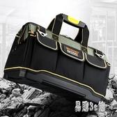 工具包帆布大加厚多功能電工木工五金維修手提安裝工具袋zzy5935『易購3c館』