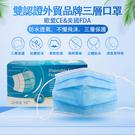 雙認證外貿品牌三層口罩 防霾 高密度熔噴...