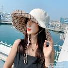 超大帽檐遮臉漁夫帽女夏天防紫外線遮陽帽防曬旅游百搭帽子韓版潮 夏季新品