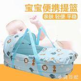 嬰兒提籃新生兒提籃便攜式寶寶睡床床中床車載安全bb床方便出行 js8679『小美日記』