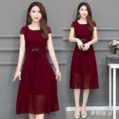 夏季新款韓版大碼洋裝氣質中長款流行裙子超仙森系雪紡連身裙女 yu3756『夢幻家居』